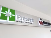 Подарки и сувениры с нанесением логотипа